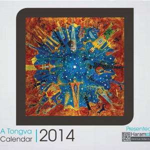 Tongva Calendar